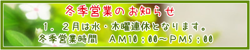 2018ブログ用休みのお知らせ.jpg